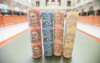 Нацбанк Украины начал продавать гривни рулонами