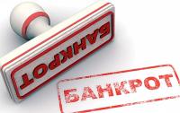 Экс-депутат Рыбалка искусственно банкротит свои компании, которые торговали с
