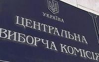 Комісія призначила на 29 квітня 2018 року перші місцеві вибори у 40 ОТГ