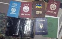 Банда 10 лет подрабатывала украинские паспорта