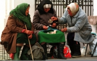 Пенсионерам и инвалидам недодали бесплатных услуг
