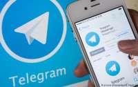 Украинцы смогут следить за законами в соцсети