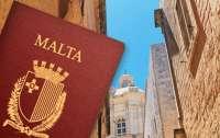 Мальта изменила условия выдачи