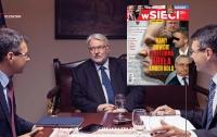 Глава МИД Польши заявил о невозможности Украины попасть в ЕС
