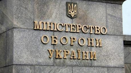 Разведение войск на Донбассе: в Минобороны пояснили ситуацию