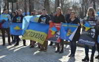 В Киеве собрались вспомнить о Крыме