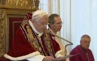 Бенедикт XVI изменил правила выборов нового Папы Римского