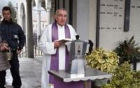 Итальянского бизнесмена похоронили в кофеварке