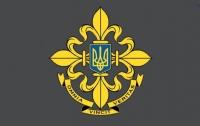 Верховный главнокомандующий утвердил символику Службы внешней разведки