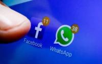 Facebook запускает платежный сервис в WhatsApp