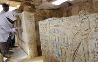 Археологи Египта нашли 80 древних гробов