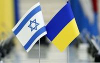 Украина и Израиль договорились координировать безвизовые поездки