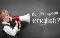 Сегодня в Украине состоится самый большой в мировой истории урок английского языка