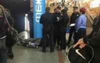 В метро Киева обнаружили тело мужчины