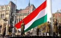 Венгрия сильно