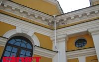 Киевские достопримечательности к ЕВРО-2012 могут так и не отреставрировать (ФОТО)