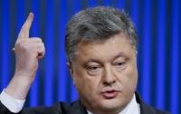 Порошенко назвал свои кандидатуры на должность премьер-министра