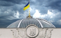 Верховная Рада не набрала достаточное количество голосов за снятие неприкосновенности с Дейдея