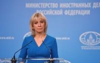 Российские чиновники увидели украинский след в Венесуэле