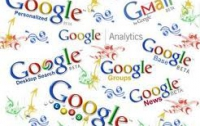 Google обновит свою стартовую страничку