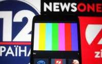 Рейтинг ОПЗЖ чуть упал после закрытия некоторых телеканалов