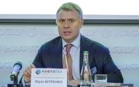 Украина намерена требовать у России компенсацию за транзит газа