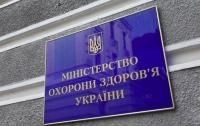 В Украине нет сыворотки от ботулизма, - МОЗ