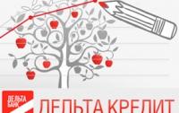 Кредитование онлайн в Украине станет еще более доступным
