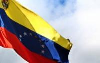 Венесуэла заявила о непризнании украинского правительства