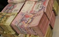В бюджете Украины недосчитались миллиардов гривен