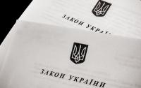 В Украине начал действовать закон об упрощенной экстрадиции