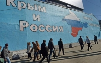 Россия существенно урезала финансирование Крыма