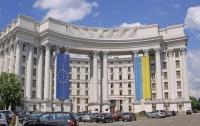 Российских наблюдателей по закону не может быть в Украине, - МИД
