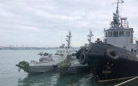 Экс-главнокомандующий ВМС Украины признал бесполезность