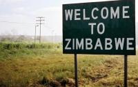 Власти Зимбабве посоветовали  послу США повеситься на дереве