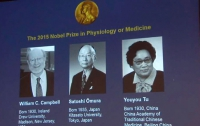 Нобелевку-2015 по медицине дали за борьбу с паразитами