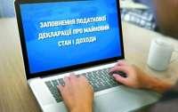 Уголовную ответственность за ложь в декларациях вернули и возобновили работу НАПК
