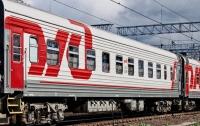 Россия запустила железную дорогу в обход Украины, - СМИ