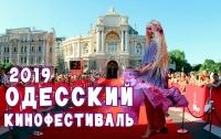 Объявили победителей престижного кинофестиваля