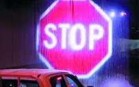 В Австралии установили виртуальный ограничитель для крупногабаритных грузовиков (ФОТО)