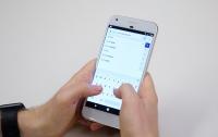 Google представит новый инновационный проект