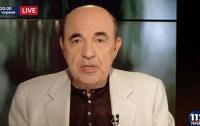Рабинович: Я подам в Раду законопроект, по которому с пенсионеров снимается оплата
