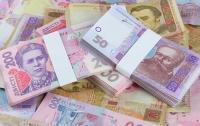 Проректор киевского университета присвоила более полумиллиона гривен