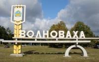 Под Волновахой погибло 16 украинских солдат