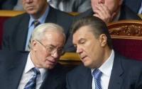 Янукович и Азаров включены в список избирателей