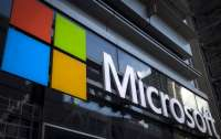 Microsoft отказывается от антивируса Windows Defender