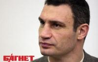 Кличко планирует реорганизацию киевской власти