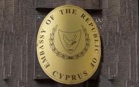 Кипр ограничил выдачу инвестиционных виз