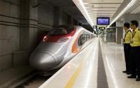 Троянский поезд: Китай продолжает наступление на Гонконг
