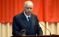 США ввели санкции против главы Следкома России Бастрыкина